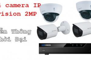 Trọn bộ 4 camera IP có dây KBVISION 2MP